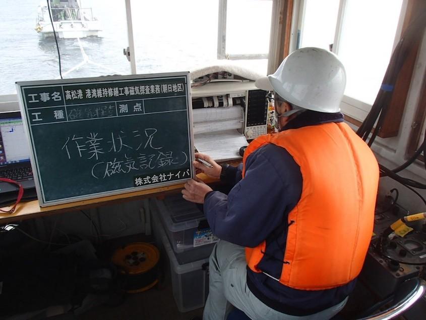 磁気探査台船内 測定状況