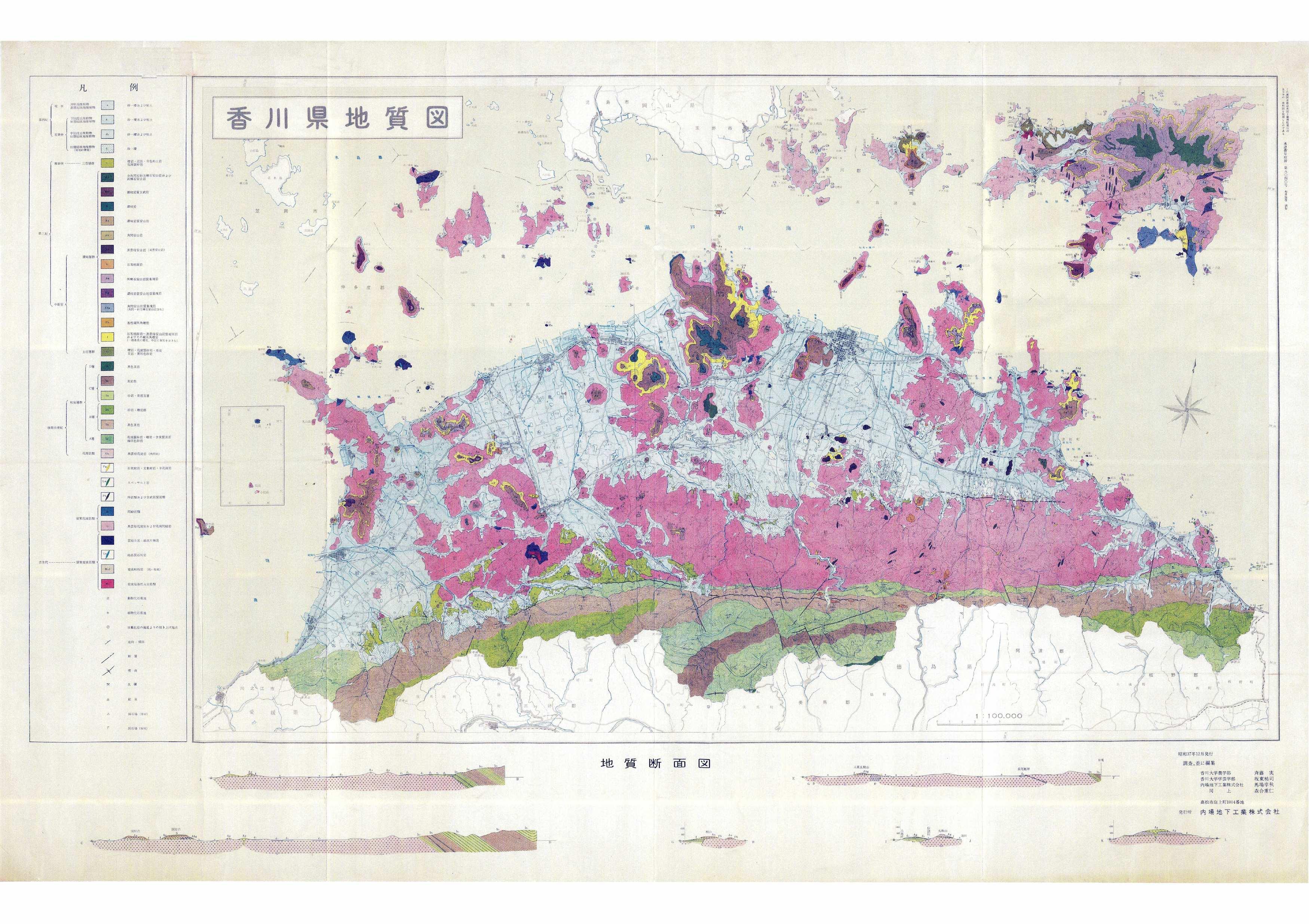 香川県地質図